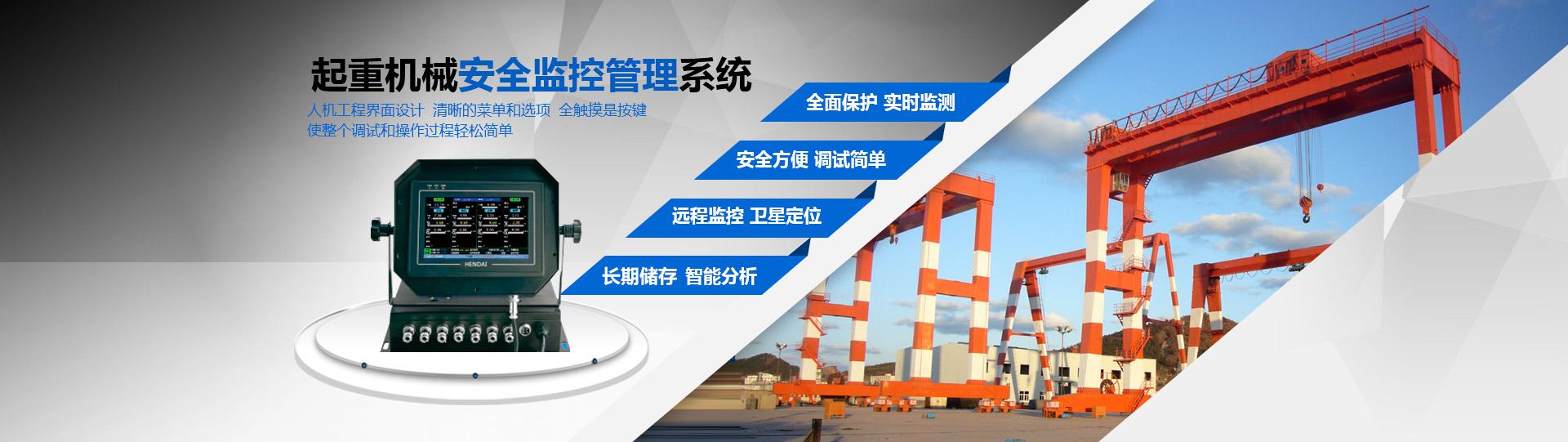 河南恒达机电设备有限公司